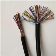 室外电话电缆