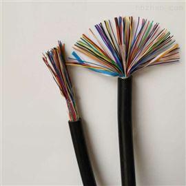 HYA53 10*2*0.5通信电缆