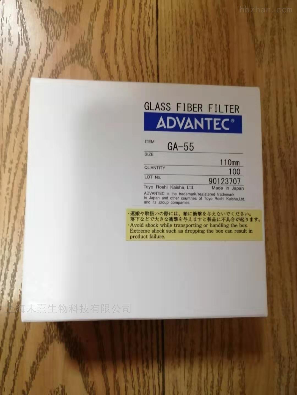 ADVANTEC东洋GA-55玻璃纤维滤膜