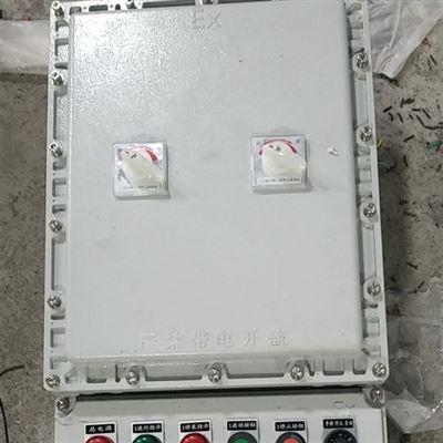 BXM(D)51ExdIIBT4等级防爆配电箱厂家型号BXM(D)