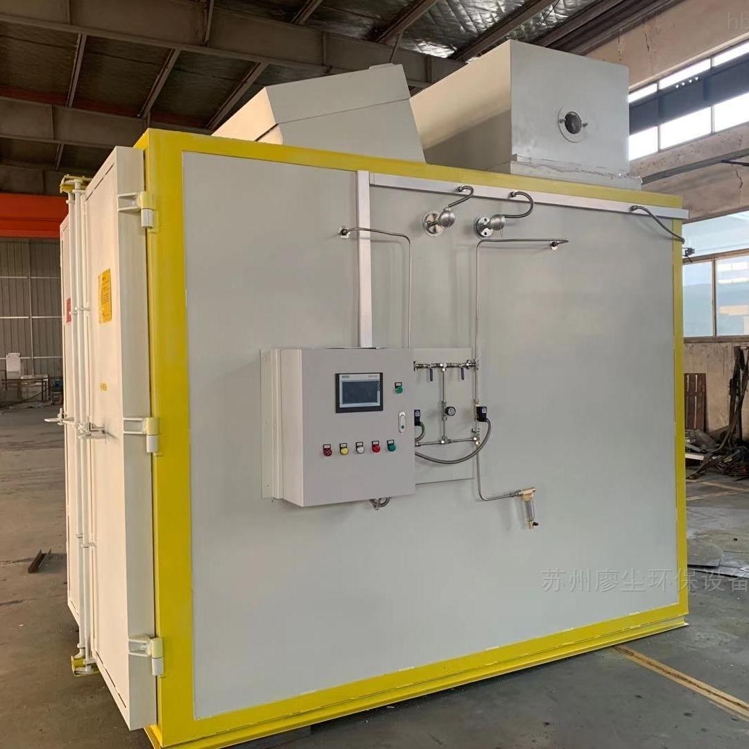 热洁炉废气处理设备