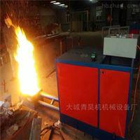 20-480油炸锅改造生物质燃烧机无烟升温快
