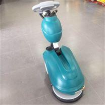 手推电动洗地机350型