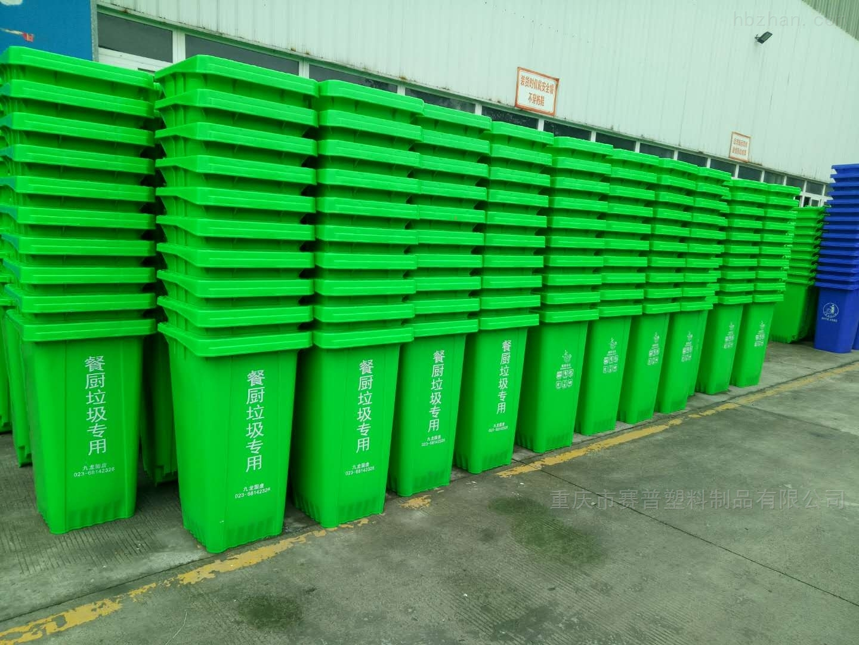 户外垃圾分类垃圾桶带盖可回收厨余垃圾筒