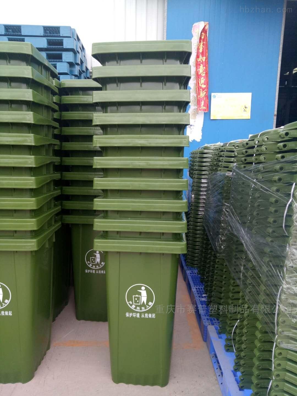 市政招标24Ll塑料垃圾桶厂家