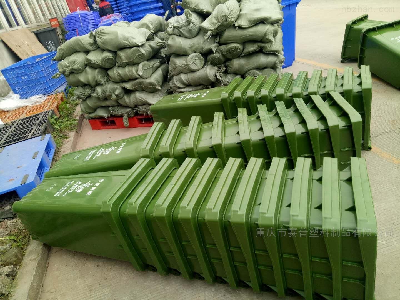 户外塑料分类垃圾桶厂家直销