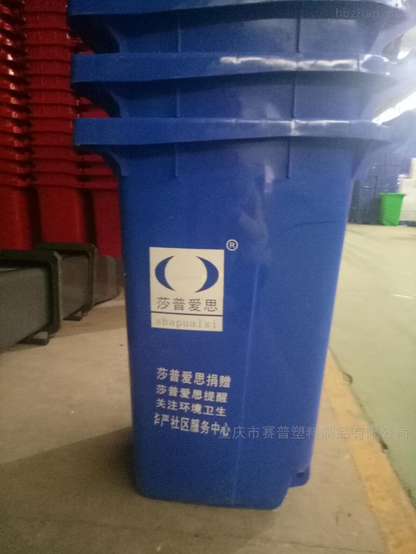 物业小区可回收物其他塑料垃圾桶果皮箱