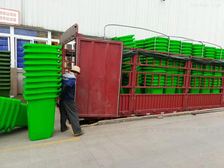 各种型号塑料垃圾桶 户内实用型分类垃圾筒