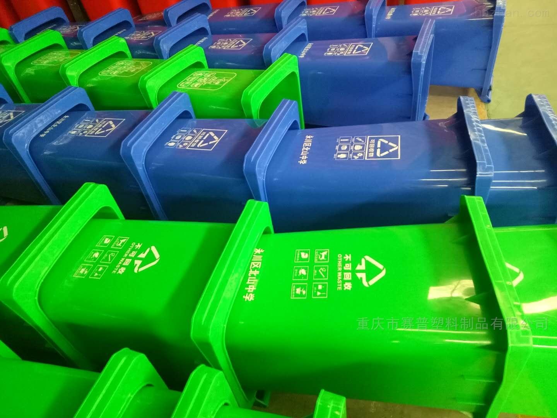 240L户外垃圾桶小区100L环卫箱带盖