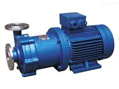 16CQ-8CQ型磁力驱动泵(磁力泵)