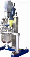 SF-1实验室真空乳化反应器