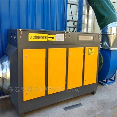 UV光氧化催化设备恶臭气体处理