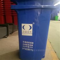 重庆九龙坡环卫塑料垃圾桶厂家直销