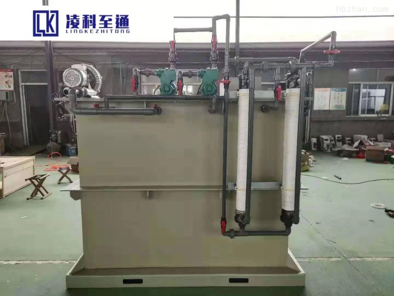 新乡购买实验室污水处理设备工艺流程