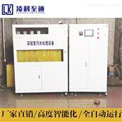 丽水污水处理实验室设备器材怎么安装