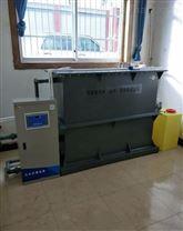 东莞法医实验室污水处理设备工艺先进