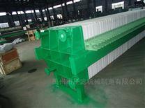 诚信厂家专业生产洗沙场专用板框压滤机