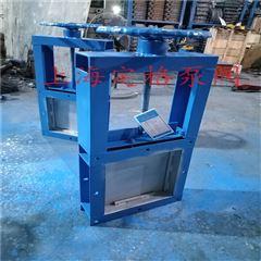 LMD-1手动方形插板阀