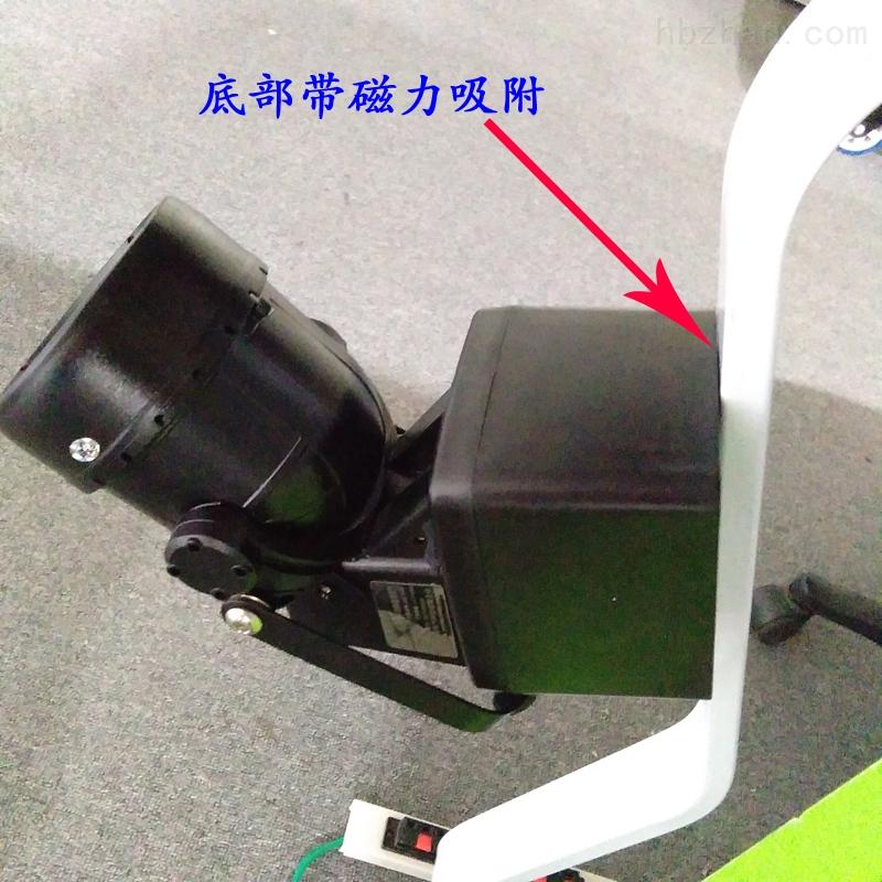 PD-YN3003轻便式磁力吸附手提装卸灯强光