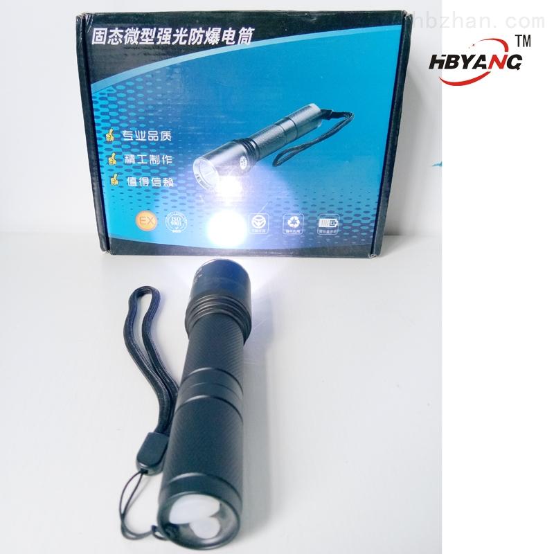 山东LED强光防爆BJQ6012手电充电式矿用头灯