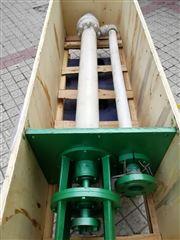 耐腐蚀塑料液下泵