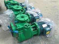 FPZ型直联耐腐自吸塑料泵