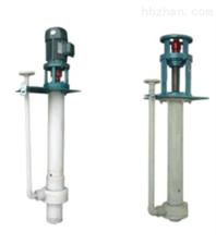 40FYS20-1500FYS塑料液下泵