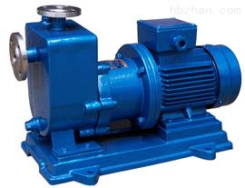 ZCQ不鏽鋼自吸磁力泵ZCQ型自吸磁力泵