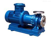 50CQ-25 CQ型磁力驱动泵