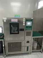 可程式恒温恒湿试验箱  高天专业生产