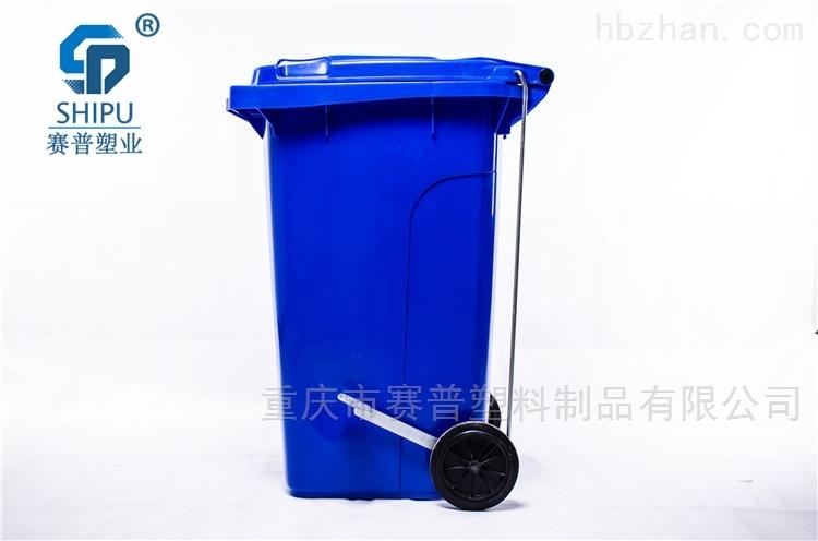 户外垃圾桶 物业塑料四分类果皮垃圾箱