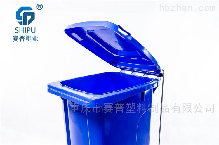 物业小区环卫240升脚踩塑料垃圾桶
