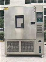 高温高湿实验箱,科研试验专用