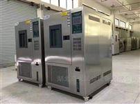 高低温环境模拟实验箱