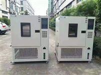 厂家现货供应台式恒温恒湿试验箱,小型台式恒温恒湿箱