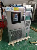 高低温环境试验箱,武汉高低温试验箱