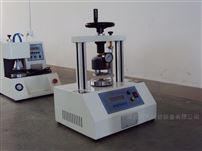 纸箱测试全自动破裂强度试验机武汉生产