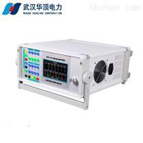HDJB-702B继电保护综合校验仪电力承试用