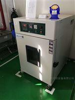 电子元器件老化测试,蒸气老化试验箱