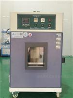 高品质高温干燥试验箱