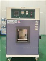 200°高温试验箱/工业干燥试验箱现货出售