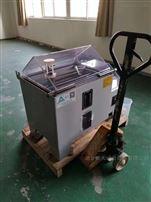 新型盐雾试验箱  湖北生产厂家