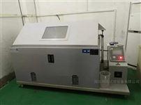 武汉厂家生产智能复合型盐雾试验箱