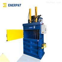 ENERPAT废塑料薄膜打包机
