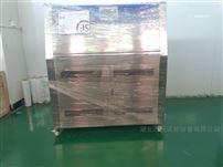 紫外光耐气候试验箱    湖北厂家