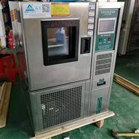 专业厂家高低温温热测试试验箱高天