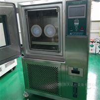 高低温试验箱维修方式
