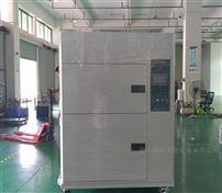 高低温冷热冲击实验箱,温度转换冲击箱