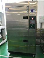 三箱冷热冲击试验箱   武汉生产厂家