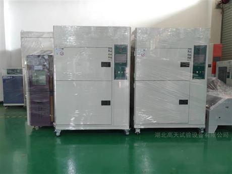 湖北高低温度冲击试验箱武汉厂家